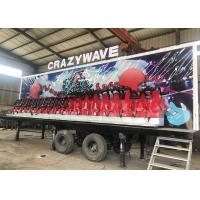 Best Anti Rust Paint Trailer Mounted Rides With 5-6 Layers FRP And GB Steel Material wholesale