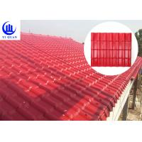 Best ASA Coated Plastic Heat Insulation Synthetic Tile Roofing Sheet With High Quality wholesale