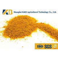 Best Non GMO Organic Poultry Feed Rich Amino Acids And Increase Broilers Chromaticity wholesale