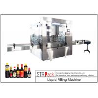 Best 24 Head Nozzle Automatic Liquid Filling Machine For 0.5 - 2L Wine / Soy Sauce wholesale