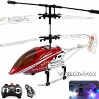 Best Rc helicopter toy RPC88463 wholesale