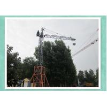 Quality Mini crane 6 meter boom. 600kg capacity coforms to Brazilian law wholesale