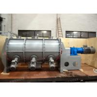 Best Easy To Control Plough Shear Mixer / Ribbon Blender For Powder Mixing wholesale