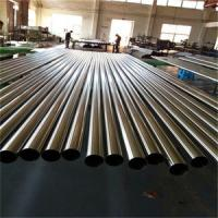 Best 0.25mm - 2.5mm Bright Steel Tube High Frequency Welded Anti Corrosion wholesale