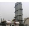Best 3000nm3 / H Nitrogen Plant Centrifugal Compressor Unit Long Service Life wholesale