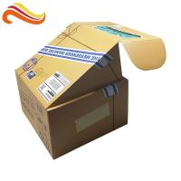 Best Manufacture Folded Corrugated paper cardboard box for Mailing wholesale