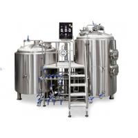 Buy cheap Mirror Polish 100% TIG Welding 2 Vessel Brewing For Beer Brewing , High Speed from wholesalers