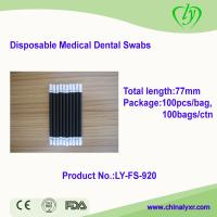 Ly-Fs-920 Disposable Medical Foam Swabs for sale