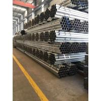 Best Zinc Coating Cold Rolled Steel Pipe Wear Resistant 20mm Steel Pipe For Construction wholesale