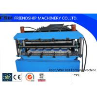 China Zinc And Color Steel Roof Roll Forming Machinery 0.3mm - 0.8mm With 15m/min on sale
