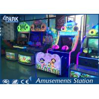 3D Visual Effects Amusement Game Machines Water Playing Game Double Gun for sale
