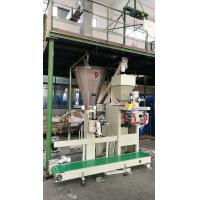 Buy cheap Fertilizer / Chemical Powder Automatic Weighing And Bagging Machine from wholesalers