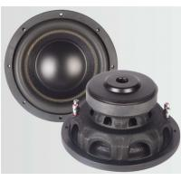Quality 2pcs Nomex Spider Street Audio Subwoofer For Car Audio Direct Cooling Design wholesale