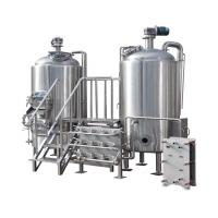 Buy cheap 200 - 500 L Customized Two Vessel Brewing System For Beer Brewing Company from wholesalers