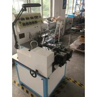 Best Hot Cutting Label Folding Machine / End Fold Label Cutter Machine wholesale