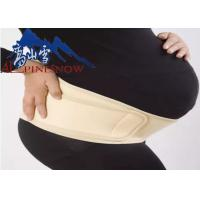 Best Comfortable Postpartum Support Belt Pregnant Women Maternity Belly Band wholesale
