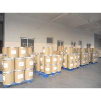 Buy cheap Cefuroxime Axetil, Amorphous, Active Pharmaceutical Ingredient, 10kg/drum,White from wholesalers