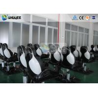 Best Fiber Glass 7D Movie Theater With Luxury Leather Dynamic Motion Chair wholesale