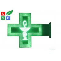 Buy cheap 480x480mm Green Color LED Cross Sign With Bracket For Pharmacy Shop Front from wholesalers