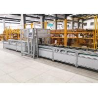 Buy cheap Busbar trunking Packing Machine For Compact Busduct Automatic wrapping from wholesalers