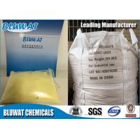 Polymeric Ferric Aluminum Sulfate , Automobile Manufacturing Wastewater Chemicals