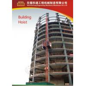 Best Painted / Hot Dipped Zinc Construction Material Hoists For Electric Power Plants wholesale
