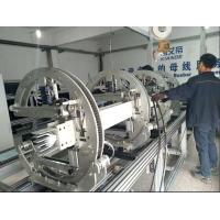 Buy cheap Semi Automatic Bus Bar Assembly Machine Busduct reversal Machine from wholesalers