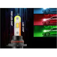 Buy cheap RGB Series LED Headlight Bulb 60W 6000LM High Speed Mute Fan With App Control from wholesalers