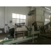 Buy cheap Compost Bagger , Organic Compost Bagging Machine , Fertilizer Packing Machine from wholesalers