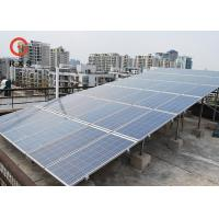 Best Residential 5KW On Grid Solar System Easy Installed For Rooftop / Ground wholesale
