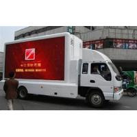 Best Portable Mobile Truck LED Display Automatic Control High Arrival Rate wholesale