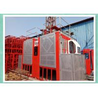 Quality Heavy Duty Passenger And Material Hoist Builders Lift With VFC Control wholesale