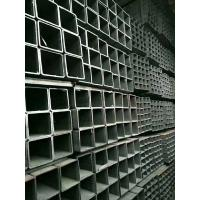 Best DIN JIS Square Hollow Steel Pipe For Greenhouse Frame / Structure Tube wholesale