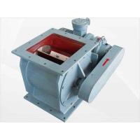 Best Low Pressure Rotary Valve For Silo Unloader  , Rotary Lock Valve DFGFWFL wholesale