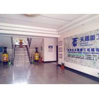 ZHENGZHOU TIANCI HEAVY INDUSTRY MACHINERY CO., LTD.