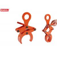 Best Vertical Pipe Lifting Clamp Round Stock Grabs Capacity 500kg -5000kg wholesale