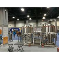 Best Germany Tech Craft Beer Brewing Equipment Polyurethane Foam Insulation wholesale