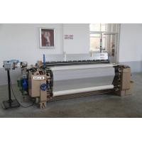 High Effiency Multiphase Weaving Machine 400Rpm For Surgical Gauze