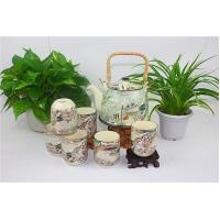 Cheap Restaurant Fine China Porcelain Tea Sets , 6 Pieces Teapot And Cup Set With Gift for sale