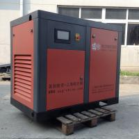 Quality Eco-friendly Oil Free Air Compressor / Industrial Oilless Screw Air Compressors 22KW 30HP Using for Industry wholesale