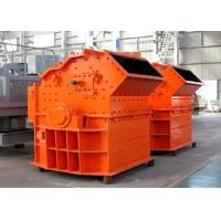Best Energy Saving Impact Rock Crusher Two Sides Mounted For Andesite Crushing wholesale