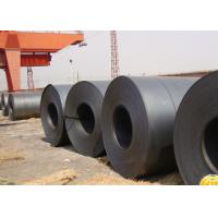Buy cheap Hot Rolled Pipeline Steel Sheet In Coil , X42 - X70 Material Metal Coil from wholesalers