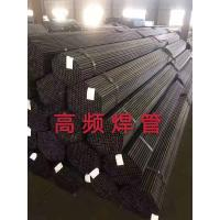 Best Electric Resistance Astm A53 Grade B Erw Pipe Black / Silver White Color wholesale