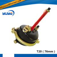 China T20 Truck Spring Brake Chamber on sale