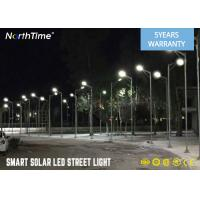 Buy cheap 40w High Lumen Motion Sensor LED Solar Street Lights For Yard Waterproof from wholesalers