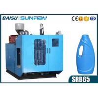 China Laundry Detergent Bottle Blow Moulding Machine , Small Plastic Bottle Production Machine SRB65-2 on sale