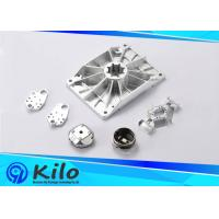 Buy cheap Satin Finish Metal Machining Parts SGS Approval For Sweeping Robot Prototype from wholesalers
