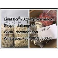 Best 99.9% yellow crystal Pure Research Chemicals eutylone high purity bulk supplier best service wholesale