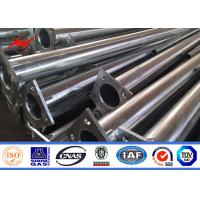 Buy cheap 5-15 Meters Light Column Commercial Light Poles With Hot Dip Galvanization from wholesalers