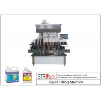 Best Automatic Gravity Filling Machine 12 Filling Nozzles For 100 - 5000ML Insecticide wholesale